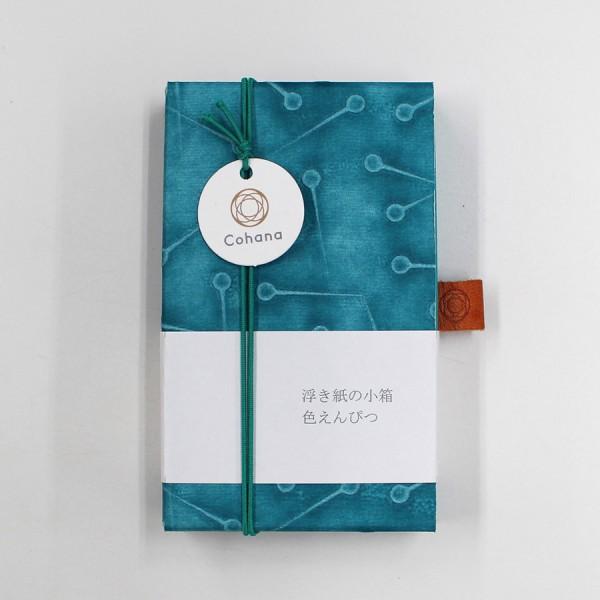 Ukigami Buntstifte in kleiner Box (türkis)