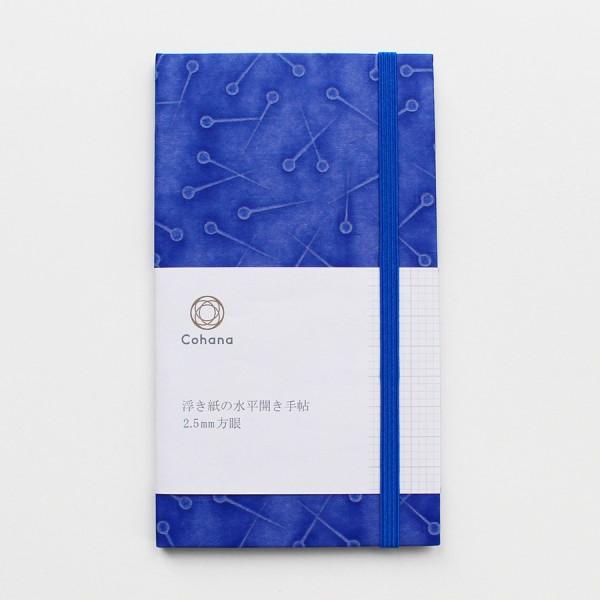 Ukigami Notizbuch kariert blau