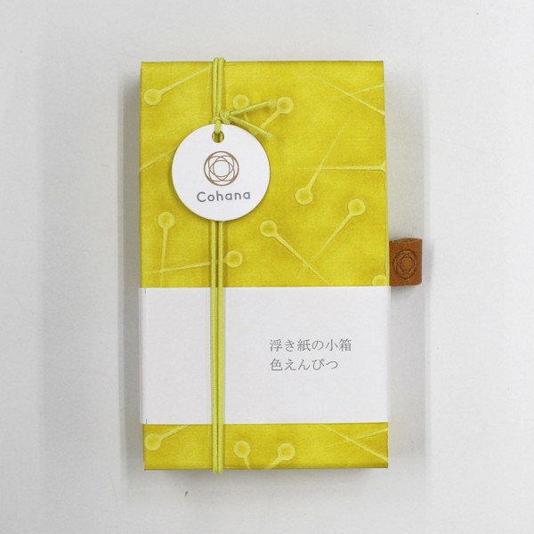 Ukigami Buntstifte in kleiner Box (gelb)