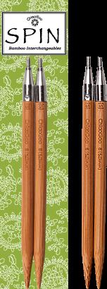 Bambus 13 cm