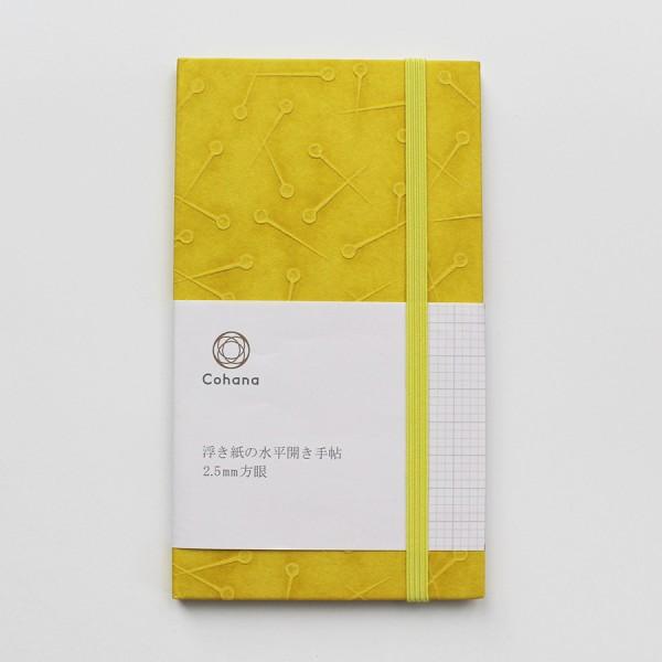 Ukigami Notizbuch kariert gelb